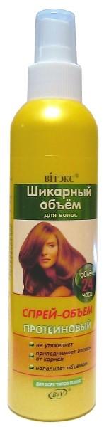 Витэкс Спрей-объем протеиновый для всех типов волосСпрей-объем протеиновый от Витэкс<br>Особая формула спрея-объёма, обогащенная протеинами шелка, преображает волосы, наполняя их объёмом изнутри. Спрей-объём не склеивает и не утяжеляет волосы, делает их более послушными и приподнимает у корней, обеспечивая стойкий упругий объём без утяжеления 24 часа.<br><br>Вес г: 220<br>Бренд : Витэкс<br>Объем мл: 200<br>Тип волос : все типы волос<br>Действие : увлажнение, для объема<br>Тип средства для волос : спрей<br>Страна производитель : Белоруссия