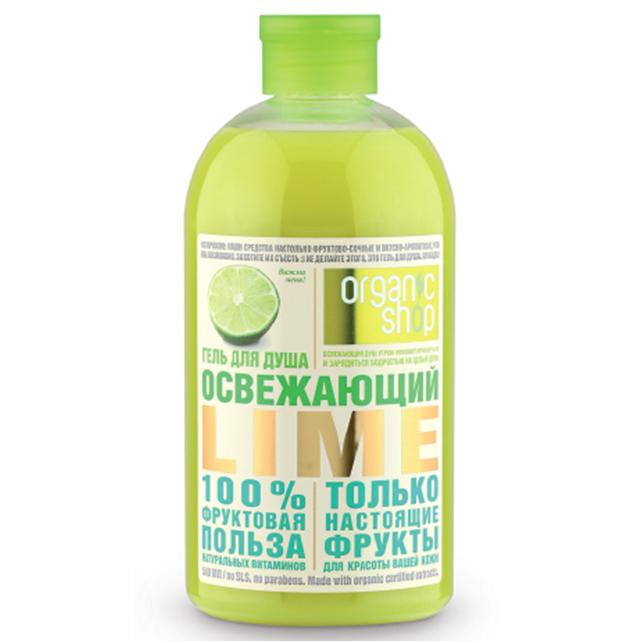 Organic shop Гель для душа освежающий lime 500мл.Organic shop<br>Ароматный гель для душа ОСВЕЖАЮЩИЙ LIME нежно очищает кожу, не пересушивая её. Обогащенная органическими фруктовыми экстрактами формула насыщена витаминами и питательными маслами. В составе геля нет ни сульфатов, ни парабенов – поэтому он не сушит кожу.Способ применения: Небольшое количество геля нанести на влажную кожу, вспенить и тщательно смыть водой.Объем: 500 мл<br><br>Вес г: 550<br>Бренд : Organic shop<br>Объем мл: 500<br>Страна производитель : Россия
