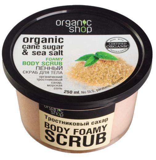 Organic shop скраб для тела тростниковый сахар 250 млOrganic shop<br>Интенсивный скраб для тела на основе органического тростникового сахара и морской соли прекрасно отшелушивает кожу и насыщает ее необходимыми микроэлементами.Использование: Нанести на влажную кожу легкими массирующиими движениями, смыть водой.Ингредиенты (INCI): Glycerin, Sodium Chloride (морская соль), Sucrose (тростниковый сахар), Sodium Cocoyl Isethionate, Cetearyl Alcohol, Stearic Acid, Organic Butyrospermum Parkii (органическое масло ши), Schizandra Chinensis Fruit Extract (органический экстракт лимонника), Parfum, Iron Oxides.Объем: 250 мл.<br><br>Вес г: 280<br>Бренд: Organic shop<br>Объем мл: 250<br>Страна производитель: Россия