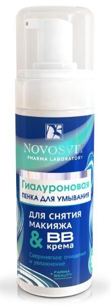 Novosvit гиалуроновая пенка для умывания, снятия макияжа и BB крема 160 млNovosvit<br>Воздушная пенка для умывания мягко и эффективно очищает кожу от макияжа, ВВ крема и остатков косметических средств. Специально разработанный комплекс Novosvit Lab оснащён мягкой системой поверхностно активных комплексов, очищающих от загрязнений щадящим способом не разрушая барьерных функций кожи. Входящий в комплекс мощнейший увлажнитель: гиалуроновая кислота и жидкий коллаген препятствует процессу трансэпидермальный потери влаги, предотвращает чувство стянутости и сухости кожи Гиалуроновая кислота: сохраняет влагу в коже, способствует восстановлению гидробаланса кожи, освежает цвет кожи. Коллаген: обеспечивает упругости и эластичность кожи, выравнивает структуру.<br><br>Вес г: 180<br>Бренд : Novosvit<br>Объем мл: 160<br>Тип кожи : все типы кожи<br>Вид очищающего средства : пенка<br>Страна производитель : Россия
