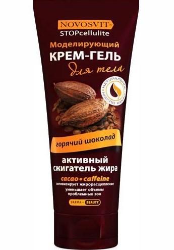 NOVOSVIT Гель-крем для тела антицеллюлитный горячий шоколадДля тела<br>Действие:Активизирует периферическое кровообращениеУскоряет сжигание жировых отложенийУменьшает объемы проблемных зонЭффективность: Моделирующий крем-гель с маслом какао обладает уникальной способностью ускорять сжигание жировых отложений, за счет чего вы сможете эффективно избавиться от лишних сантиметров в талии, бедрах и ягодицах Натуральные компоненты, входящие в состав крем-геля, усиливают микроциркуляцию крови и ускоряют процесс регенерации в клетки кожи Стимулируют обменные процессы, оказывают корректирующие действие, заметно сокращая видимые проявления целлюлита Витамин РР активизирует периферическое кровообращение и улучшает снабжение тканей кислородом Кофеин и Какао активизируют жирорасщепление и улучшают лимфодренаж тканей Оказывают легкий раздражающий эффект, стимулируют микроциркуляцию и обменные процессы, способствуют укреплению кожи.Способ применения: Используйте ежедневно утром и вечером на проблемных зонах (внутренняя сторона беде, ягодицы, живот). Наносите снизу вверх легкими круговыми массажными движениями до полного впитывания.Избегайте попадания в глаза. Возможна индивидуальная непереносимость компонентов.<br><br>Вес г: 230<br>Бренд : Novosvit<br>Объем мл: 200<br>Страна производитель : Россия