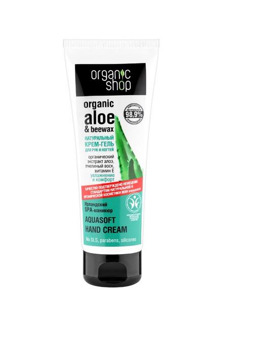 Organic shop Крем-гель для рук Ирландский spa-маникюрЛегкий воздушный крем-гель максимально увлажняет, питает, защищает кожу рук и превосходно укрепляет ногти, придавая им упругость и эластичность благодаря органическому гелю алоэ вера, термальной воде и витамину Е, входящим в его состав.Подарите Вашим рукам настоящий ирландский SPA-уход и увлажнение.Применение: Небольшое количество крема для рук Organic shop нанести на сухую чистую кожу рук.<br>Объем: 75 мл.<br><br>Вес г: 100<br>Бренд : Organic shop<br>Средство для рук : крем-бальзам