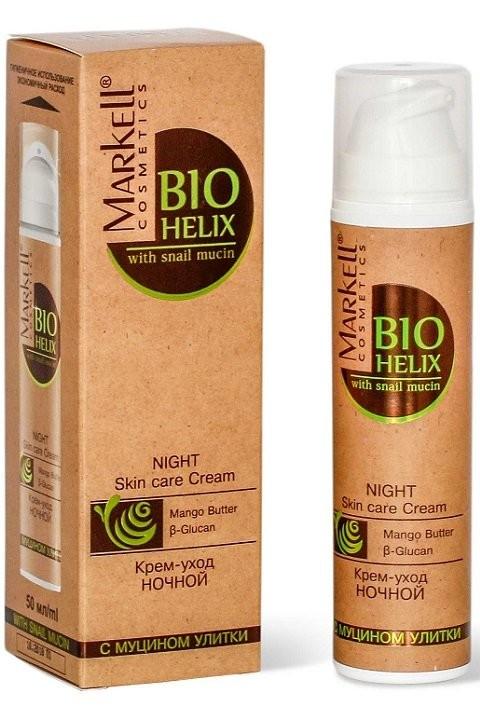 Markell Крем-Уход с муцином улитки ночнойMarkell<br>Крем для интенсивного питания и предотвращения возрастных изменений во время ночного сна. Муцин улитки обеспечивает быструю регенерацию и обновление кожи, устраняет покраснения и шелушение. Масло манго насыщает кожу необходимыми питательными веществами, устраняет сухость. В-Глюкан оказывает мощное антиоксидантное действие, прекрасно увлажняет, способствует очищению и выравниванию кожи, стимулирует синтез коллагена, а также имунную защиту кожи.Применение: наносить вечером на тщательно очищенную кожу лица, избегая области вокруг глаз.<br><br>Вес г: 70<br>Бренд: Markell<br>Объем мл: 50<br>Тип кожи: все типы кожи<br>Консистенция: крем<br>Тип крема: увлажняющий, питательный, антивозрастной<br>Возраст: 30+, 35+, 40+, 45+<br>Эффект: выравнивание<br>По времени суток: ночной уход<br>Страна производитель: Белоруссия