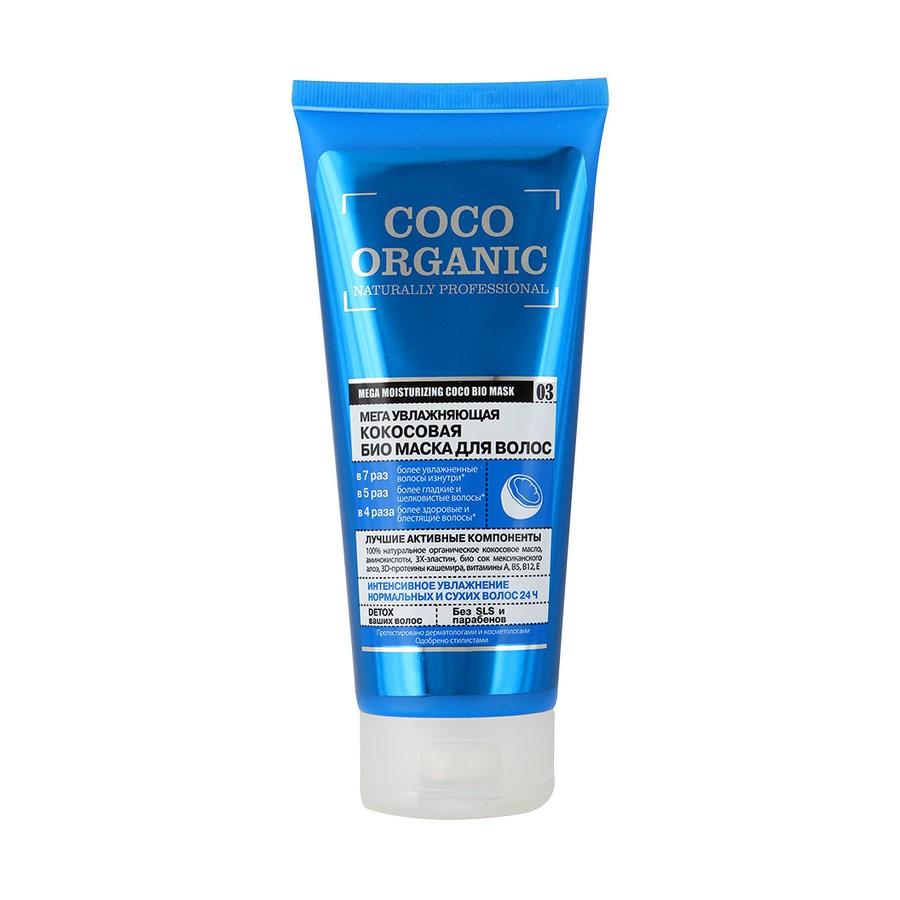 Organic shop NP био organiс маска мега увлажняющая Кокосовая 200мл туба син.Для волос<br>Мега увлажняющая кокосовая био маска для волос<br> Проблема:<br> Солнечные лучи, жесткая вода, регулярные окрашивания и горячие укладки? Ваши волосы стали сухими, тусклыми и непослушными?<br> Решение:<br> Вашим волосам необходимо интенсивное увлажнение с инновационными и натуральными компонентами, которые содержит мега увлажняющая кокосовая био маска. 100% натуральное органическое кокосовое масло и био сок мексиканского алоэ интенсивно увлажняют волосы и надолго сохраняют влагу глубоко в структуре волос. Аминокислоты укрепляют ослабленные корни, делают волосы более здоровыми. 3X-эластин выравнивает поверхность волос, предотвращает ломкость и сечение, делает волосы гладкими и эластичными по всей длине. 3D-протеины кашемира проникают в поврежденные участки волос, восстанавливая микротрещины и повреждения, придают жизненную силу и ослепительный блеск.<br> Способ применения:<br> Нанесите маску на влажные вымытые волосы, распределите равномерно по всей длине, оставьте на 3-5 минуты, смойте водой.<br><br>Вес г: 250<br>Бренд : Organic shop<br>Объем мл: 200<br>Действие : увлажнение, восстановление, блеск и эластичность<br>Тип средства для волос : маска<br>Страна производитель : Россия
