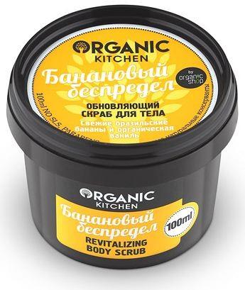 Organic shop Скраб обновляющий для тела Банановый беспредел100млOrganic shop<br>Устройте полезный банановый беспредел в своей ванной! Нежный скраб деликатно очищает и полирует кожу, придает ей сияние и сладкое благоухание кожи. Свежие бразильские бананы питают и увлажняют кожу, делая ее упругой и эластичной. Органическая ваниль стимулирует процесс обновления кожи и смягчает, придает ей гладкость и бархатистость.Способ применения: Небольшое количества скраба нанесите на влажную кожу тела активными массирующими движениями, смойте теплой водой.Объем: 100 мл.<br><br>Вес г: 130<br>Бренд : Organic shop<br>Объем мл: 100<br>Страна производитель : Россия