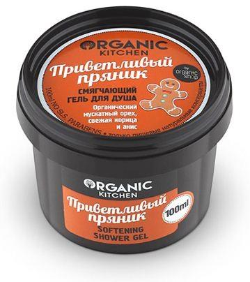 Organic shop Гель для душа смягчающий Приветливый пряник 100млOrganic shop<br>Ароматное угощение и идеальное очищение для Вашего тела. Смягчающий гель для душа подарит незабываемые минуты тепла и удовольствия, перенесет в радужную атмосферу детства. Органический мускатный орех питает и увлажняет кожу, придает нежный аромат, пробуждая приятные чувства и воспоминания. Свежая корица и анис тонизируют и насыщают полезными веществами, делая кожу безупречно мягкой и гладкой.Способ применения: Нанесите небольшое количество геля на влажную кожу тела массирующими движениями, смойте водой.Объем: 100 мл.<br><br>Вес г: 130<br>Бренд: Organic shop<br>Объем мл: 100<br>Страна производитель: Россия