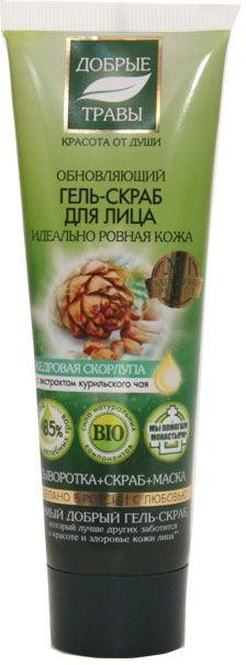 Добрые травы Скраб-гель для лица обновляющий 75 мл.Добрые травы<br>Обновляющий гель-скраб для лица включает в себя скраб, сыворотку и маску, которые интенсивно ухаживают за кожей, делая её идеально гладкой и ровной. Кедровая скорлупа эффективно полирует кожу, придает мягкость и гладкость.Экстракт курильского чая глубоко очищает поры и оздоравливает кожу, способствует выведению токсинов. Фито-вытяжка жимолости насыщает кожу витамином С и стимулирует выработку естественного коллагена, придавая коже упругость и естественное сияние.Состав: Aqua with infusions of Melilotus Officinalis Water (экстракт донника), Potentilla Fruticosa Extract (экстракт курильского чая), Lonicera Caprifolium Flower Extract (фито-вытяжка из жимолости), Bidens Tripartita Flower/Leaf/Stem Extract, Achillea Millefolim Flower Water, Hypericum Perforatum Extract, Arctostaphylos Uva Ursi Leaf Exctract (травяной настой); Glycerin, Acrylates/C10-30 Alkyl Acrylate Crosspolymer, Pinus Sibirica Shell Powder (кедровая скорлупа), Sorbitol, Sucrose Laurate, Sucrose Dilaurate, Sucrose Trilaurate, Potassium Hydroxide, Polyethylene, Benzyl Alcohol, Ethylhexylglycerin, Parfum, Caramel, CI 19140, CI 42090.Объем: 75 мл.<br><br>Вес г: 100<br>Бренд : Добрые травы<br>Объем мл: 75<br>Тип кожи : все типы кожи<br>Страна производитель : Россия