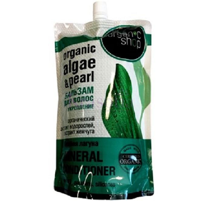 Organic shop бальзам ЗАПАСКА голубая лагуна Укрепление 500мл.Для волос<br>Бальзам голубая лагуна Organic Shop восстановит структуру Ваших волос, укрепляя их по всей длине. Способствует легкому расчесыванию Ваших волос.Бальзам голубая лагуна Organic Shop на основе органических водорослей и экстракта жемчуга. Восстановит структуру волос, сделает их крепкими, сильными и здоровыми благодаря высокому содержанию в совоем составе органического экстракта ламинарии и экстракта жемчуга. Экстракт ламинарии увлажняет и питает волосы, защищая от воздействия окружающей среды. Экстракт жемчуга укрепляет корни волос, уплотняет структуру, предотвращая их выпадение.Основные преимущества:<br>•    Простота:<br>o    Простые сочетания природных компонентов.<br>o    Простые эффективные формулы.<br>o    Простая, безопасная, удобная упаковка.<br>•    Чистота.<br>o    Без парабенов, SLS (содиум лаурил/лаурет сульфат), силиконов.<br>o    Без синтетических отдушек и красителей.<br>o    Без синтетических консервантов и полиэтилена.<br>•    Натуральность.<br>o    Максимально натуральные формулы.<br>o    Максимальное содержание натуральных компонентов.<br>o    Содержит сертифицированные органические экстракты и масла.<br><br>Вес г: 550<br>Бренд : Organic shop<br>Объем мл: 500<br>Действие : питание, укрепление, восстановление, легкое расчесывание<br>Тип средства для волос : бальзам<br>Страна производитель : Россия