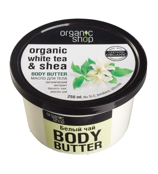 Organic shop Масло для тела Белый чайOrganic shop<br>Масло ши, входящее в состав масла для тела Organic shop, насытит кожу влагой,придаст ей упругость и эластичность. Органический экстракт белого чая подарит коже неподражаемый тонкий аромат.Применение: Нанести на чистую сухую кожу легкими массирующими движениями.<br>Объем: 250 мл.<br><br>Вес г: 400<br>Бренд : Organic shop