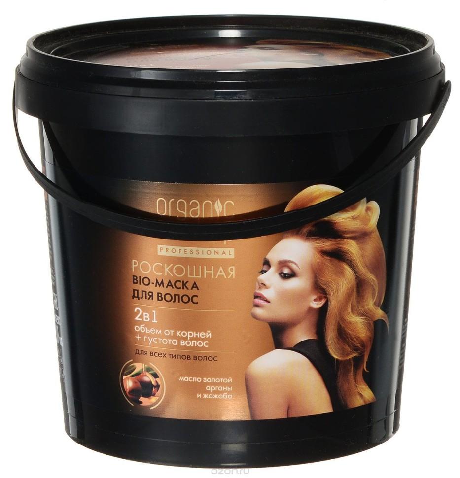 Organic shop Маска-BIO роскошная для волос 1000млДля волос<br>Роскошная Bio-маска Organic Shop гарантирует стойкий объем, как после посещения салона красоты, волосы выглядят более густыми и сильными. Профессиональная формула 2 в 1 эффективно восстанавливает толщину волос и уплотняет липидный покров. Входящие в ее состав натуральные компоненты укрепляют внутреннюю структуру волоса и утолщают его, придавая естественный блеск и шикарный объем. Масло золотой арганы глубоко питает и восстанавливает структуру волосяных волокон, делая их гладкими и шелковистыми без эффекта утяжеления. Масло жожоба мгновенно увлажняет и приподнимает волосы у корней, делает локоны более пышными, упругими и эластичными. Защищает от внешних факторов, сохраняя здоровье и красоту волос. Результат – роскошные и густые волосы, стойкий объем и фантастический блеск.Способ применения:Нанести маску на влажные волосы и оставить на 5-10 минут, смыть теплой водой.Состав:Aqua, Cetearyl Alcohol, Ricinus Communis Seed Oil (касторовое масло), Glyceryl Stearate, Cyclopentasiloxane, Organic Argania Spinosa Kernel Oil (органическое масло золотой арганы), Simmondsia Chinensis Seed Oil (масло жожоба), Behentrimonium Chloride, Cetrimonium Chloride, Lauryl Glucoside, Hippophae Rhamnoides Fruit Oil, Benzyl Alcohol, Benzoiс Acid, Sorbic Acid, Parfum.<br><br>Вес г: 1050<br>Бренд : Organic shop<br>Объем мл: 1000<br>Действие : увлажнение, питание, укрепление, восстановление, для объема, блеск и эластичность<br>Тип средства для волос : маска<br>Страна производитель : Россия