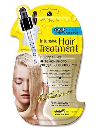 SKINLITE Программа интенсивного ухода за волосами ПИТАНИЕ И ВОССТАНОВЛЕНИЕ (сыворотка+маска)Для волос<br>Программа интенсивного ухода за волосами «ПИТАНИЕ и ВОССТАНОВЛЕНИЕ» от SKINLITE.• Эффект биоламинирования• Не утяжеляет волосы• Для всех типов волосЭто инновационная 2-х этапная программа Skinlite для волос специально разработана для профессионального ухода в домашних условиях. Сочетает в себе интенсивное воздействие активных ингредиентов на кожу головы и волосы от корней до самых кончиков.Сыворотка, предотвращающая выпадение и стимулирующая рост волос (этап 1)Специально разработана для ухода за тонкими, ослабленными волосами, склонными к выпадению.Благодаря уникальной формуле, сыворотка стимулирует метаболические процессы, улучшает микроциркуляцию крови, пробуждает фолликулы, находящиеся в телагеновой спячке, качественно увеличивает количество растущих волос.Ускоряет рост, способствует оживлению, укреплению и регенерации волос.Сыворотка не содержит синтетических и гормональных добавок, подходит для всех типов волос.Маска «ПИТАНИЕ и ВОССТАНОВЛЕНИЕ» (этап 2)Создана специально для ухода за истощенными, сухими волосами, подвергшимися окраске, химической завивке или агрессивному воздействию солнечных лучей. Восстанавливает внутреннюю поврежденную структуру волос, наполняет их здоровьем и блеском. Уникальная формула маски содержит эффективные питательные и увлажняющие компоненты.Масло оливы питает, защищает и предотвращает «пушение» волос.Масло жожоба в сочетании с витаминами наполняют волосы жизненной силой и энергией, прекрасно сохраняет влагу, препятствуя ломкости и сухости волос.Маска способствует интенсивному восстановлению структуры волос, смягчает и возвращает им роскошный блеск.Волосы обретают силу, блеск и здоровый роскошный вид!<br><br>Вес г: 15<br>Бренд: Skinlite<br>Тип волос: сухие, поврежденные, после хим. завивки, тонкие и ослабленные, все типы волос<br>Действие: увлажнение, питание, укрепление, восстановление, от выпадения волос, для роста волос<br>Тип 