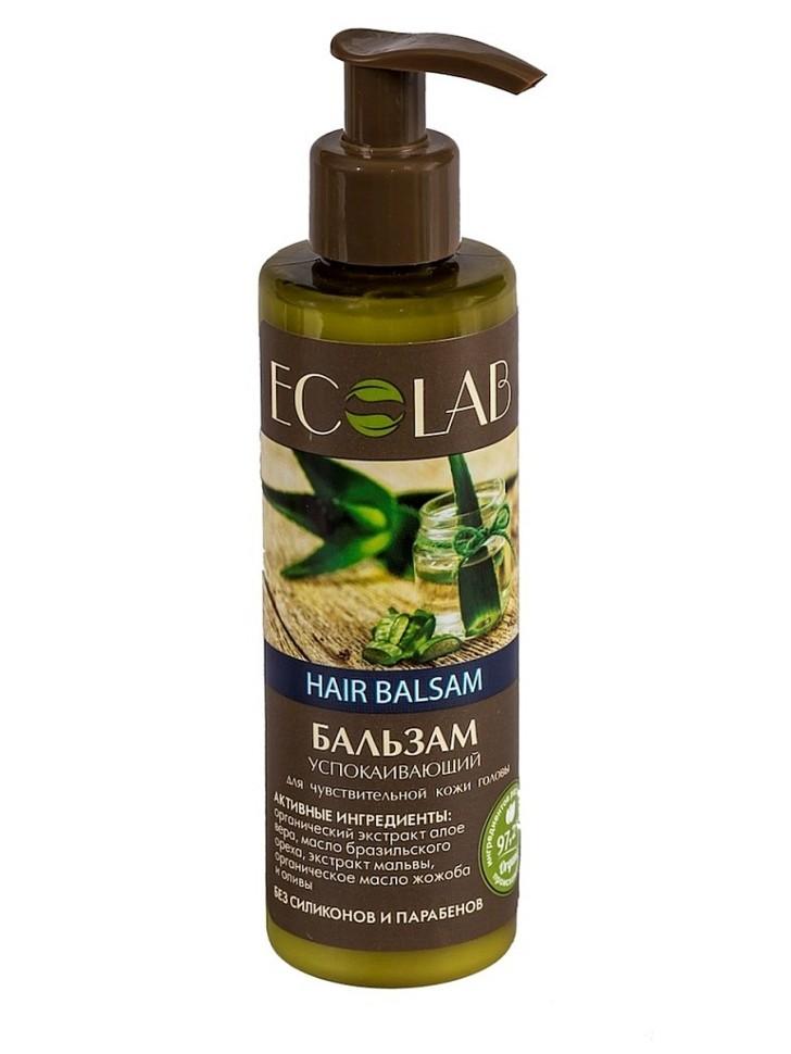 Ecolab Бальзам Бережный уходДля волос<br>Бальзам Эколаб для чувствительной кожи головы Бережный уход.Бальзам  бережно ухаживает за волосами, значительно увеличивая их толщину и объём. Органический экстракт алоэ вера оказывает увлажняющее и<br>успокаивающее действие на кожу, Экстракт мальвы обладает антиоксидантными и смягчающими свойствами, понижает порог чувствительности кожи<br>и восстанавливает её комфортное состояние. Органическое масло оливы питает корни волос. Масло бразильского ореха восстанавливает структуру<br>волос и хорошо увлажняет кожу головы.Объем 200 мл.<br><br>Вес г: 250<br>Бренд : Ecolab<br>Объем мл: 200<br>Тип волос : нормальные, смешанные, все типы волос<br>Действие : увлажнение, укрепление, восстановление<br>Тип средства для волос : бальзам<br>Страна производитель : Россия