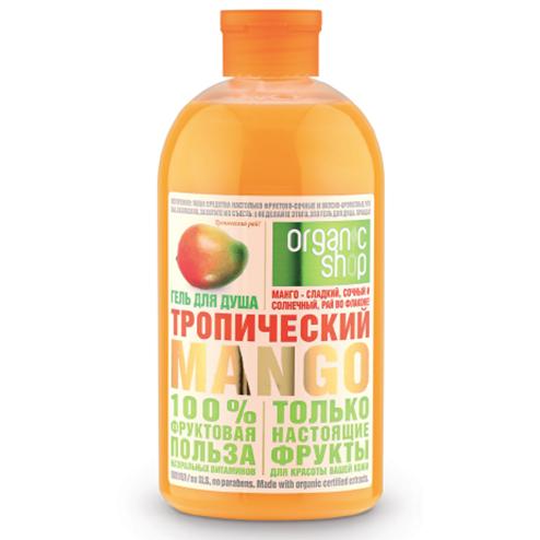 Organic shop Гель для душа тропический манго 500мл.Organic shop<br>Ароматный гель для душа ТРОПИЧЕСКИЙ MANGO нежно очищает кожу, не пересушивая её. Обогащенная органическими фруктовыми экстрактами формула насыщена витаминами и питательными маслами. В составе геля нет ни сульфатов, ни парабенов – поэтому он не сушит кожу.Способ применения: Небольшое количество геля нанести на влажную кожу, вспенить и тщательно смыть водой.Объем: 500 мл<br><br>Вес г: 550<br>Бренд : Organic shop<br>Объем мл: 500<br>Страна производитель : Россия