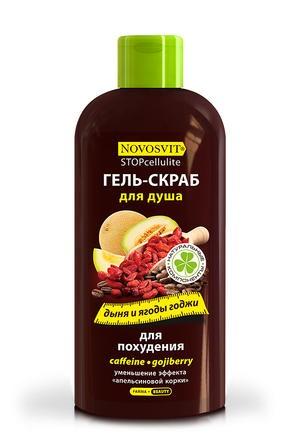 NOVOSVIT Гель-скраб для душа Дыня и ягоды Годжи для похуденияNovosvit<br>Гель скраб для душа отличное средство для очищения кожи с эффектом антицеллюлитного массажа, мягкие частички скраба эффективно разогревают кожу, способствуют похудению и разглаживанию кожи.Действие:Очищает кожу, мгновенно улучшает состояние кожи, делая идеально гладкой и нежнойСпособствует уменьшению эффекта «апельсиновой корки»Уменьшает дефекты проблемных зон, улучшает тонус и упругость кожи.Эффективность: Антицеллюлитный комплекс Кофеин и Ягоды Годжи направлен на усиление обменных процессов и стимулирование процесса сжигания жира Оказывает тонизирующее и укрепляющее  действие,  способствует похудению и уменьшению эффекта «апельсиновой корки» Гранулы скраба позволяют проводить эффективный антицеллюлитный массаж, способствуют сокращению видимых признаков целлюлита Сладкий дынноягодный аромат превратит процесс ухода за кожей в настоящее удовольствие.Способ применения: Наносите гель на влажную кожу круговыми движениями, слегка массируя на проблемных зонах (бедра, ягодицы, живот). Смойте большим количеством воды. Для получения идеального результата, на подсушенную полотенцем кожу нанесите антицеллюлитный крем-гель для тела.Используйте ежедневно.  Только для наружного применения. При попадании в глаза промыть водой. Не употреблять в пищу.<br><br>Вес г: 300<br>Бренд : Novosvit<br>Объем мл: 250<br>Страна производитель : Россия