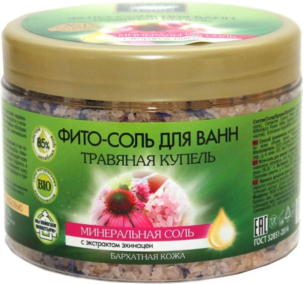 Добрые травы Соль-фито для ванн травяная купель 500 мл.Добрые травы<br>Фито-соль для ванн «Травяная купель», благодаря входящему в ее состав настою из целебных трав, стимулирует обменные процессы, повышает упругость и эластичность кожи.Минеральная соль насыщает кожу минералами и микроэлементами, повышает тонус, придает гладкость и бархатистость.Эхинацея и цветки василька питают и увлажняют кожу, оказывают регенерирующее действие, возвращая коже здоровье и природную красоту.Состав: Sodium Chloride (минеральная соль), Centaurea Cyanus Flower (лепестки василька), Achillea Millefolium Flower Water, Hypericum Perforatum Extract (травяной настой),Echinacea Angustifolia Extract (экстракт эхинацеи), Parfum.Объем: 500 мл.<br><br>Вес г: 500<br>Бренд : Добрые травы<br>Объем мл: 500<br>Страна производитель : Россия