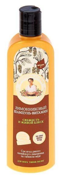 Рецепты Б.Агафьи Шампунь для волос лимонниковый свежесть и живой блеск 280 мл.Рецепты Бабушки Агафьи<br>Лимонниковый шампунь-витамин на основе сока диких ягод наполняет волосы жизненной энергией и придает природный блеск. Мыльный корень бережно очищает волосы и кожу головы, таёжный мёд глубоко питает, насыщая витаминами. Органическое масло семян северной клюквы увлажняет волосы по всей длине и делает их мягкими и эластичными. Сок ягод дикого нанайского лимонника превосходно тонизирует кожу головы, а также придает волосам свежесть и сияние.Объем 280 мл<br><br>Вес г: 300<br>Бренд : Рецепты Б.Агафьи<br>Объем мл: 280<br>Тип волос : поврежденные<br>Действие : увлажнение, питание, восстановление<br>Тип средства для волос : шампунь<br>Страна производитель : Россия