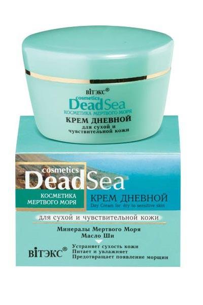 Витэкс Крем дневной для сухой и чувствительной кожиВитэкс<br>КРЕМ дневной для сухой и чувствительной кожи<br>Крем обогащает кожу живительными минералами и микроэлементами Мертвого моря, интенсивно питает и предотвращает потерю влаги, устраняет сухость и шелушение. Предупреждает появление морщин.<br><br>Вес г: 70<br>Бренд : Витэкс<br>Объем мл: 45<br>Тип кожи : сухая, чувствительная<br>Консистенция : крем<br>Тип крема : увлажняющий, питательный, антивозрастной<br>Возраст : 25+, 30+, 35+, 40+<br>Эффект : сокращает морщины<br>По времени суток : дневной уход<br>Страна производитель : Белоруссия