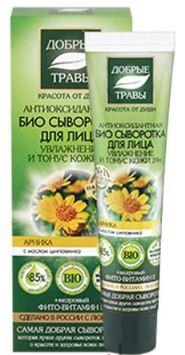 Добрые травы Сыворотка для лица антиоксидантная увлажнение и комфорт 40 мл.Добрые травы<br>Антиоксидантная био сыворотка для лица тонизирует кожу, насыщает витаминами и придает природное сияние. Входящий в ее состав настой из целебных трав интенсивно питает и смягчает кожу.Кедровый фито-витамин Е – мощный антиоксидант, который надолго продлевает красоту и молодость кожи. Он проникает в глубокие слои кожи, активируя процессы омоложения и усиливая действие активных ингредиентов. Масло арники глубоко увлажняет кожу, мгновенно устраняя сухость и стянутость. Масло шиповника является богатейшим источником аскорбиновой кислоты и витаминов, дарит коже упругость и эластичность.Состав: Aqua with infusions of Ribus Niveum Fruit Juice (сок белой смородины), Bidens Tripartita Flower/Leaf/Stem Extract, Achillea Millefolim Flower Water, Hypericum Perforatum Extract, Arctostaphylos Uva Ursi Leaf Exctract (травяной настой), Camellia Sinensis Leaf Extract (экстракт белого чая); Glycerin, Sorbitol, Prunus Amygdalus Dulcis Oil, Rosa Canina Fruit Oil (масло шиповника), Tocopheryl Acetate (витамин Е), Panthenol, Sodium Polyacrylate, Sodium Carbomer, Arnica Montana Flower Oil (масло арники), Benzyl Alcohol, Ethelhexylglycerin, C itric Acid, Parfum, CI 19140, CI 16035.Объем: 40 мл<br><br>Вес г: 60<br>Бренд : Добрые травы<br>Объем мл: 40<br>Тип кожи : все типы кожи<br>Консистенция : сыворотка/эмульсия<br>Тип крема : увлажняющий, питательный, антивозрастной<br>Возраст : 40+, 45+, 50+, 55+<br>Эффект : выравнивание, эластичность<br>По времени суток : дневной уход<br>Страна производитель : Россия