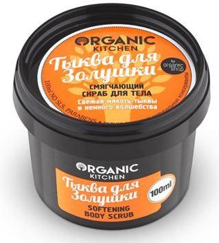 Organic shop Скраб смягчающий для тела Тыква для Золушки100млOrganic shop<br>Смягчающий скраб для тела, как по волшебству обновляет и преображает кожу. Свежая мякоть тыквы питает и насыщает кожу витаминами, придавая ей исключительную мягкость и нежность. Почувствуй себя великолепной принцессой, быть может сегодняшняя вечеринка –это главный бал в твоей жизни!Объем: 100 мл.<br><br>Вес г: 130<br>Бренд : Organic shop<br>Объем мл: 100<br>Страна производитель : Россия