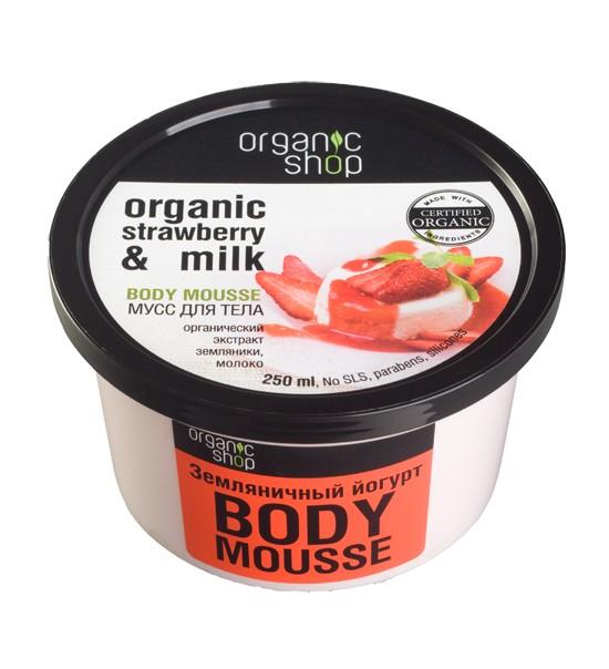 Organic shop Мусс для тела Земляничный йогуртOrganic shop<br>Аппетитный мусс для тела на основе органического экстракта земляники и молока насыщает кожу витаминами и микроэлементами, восстанавливает тонус, придавая ей изысканную бархатистость.ПРИМЕНЕНИЕ: Нанести на чистую сухую кожу легкими массирующими движениями.Объем: 250 мл.<br><br>Вес г: 350<br>Бренд : Organic shop<br>Объем мл: 250<br>Страна производитель : Россия