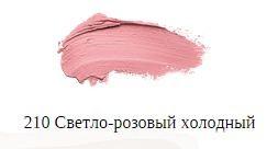 Vivienne Sabo жидкая губная помада матовая Velvet (№ 210)Vivienne Sabo<br>Матовые губы — это так модно! Жидкая матовая помада Vivienne Sabo Matte Magnifique сочетает в себе великолепный матовый эффект, ощущение мягкого бархата на губах, и никакой сухости и стянутости! Невесомое покрытие, благодаря специально подобранным силиконовым маслам, абсолютно неощутимо на губах, а ставшие классикой матовые оттенки, обладая 100% передачей цвета, идеально очерчивают их форму. Восемь ультрамодных оттенков, сошедших с мировых подиумов, удовлетворят вкусы самых взыскательных модниц!  Свойства:  Благодаря аппетитному аромату варенья из лепестков роз, помаду Matte Magnifique так приятно носить на губах!  Советы по применению:  Наносите помаду от середины губ — к краям. Удобный фетровый аппликатор безупречно распределяет текстуру и очерчивает контур губ<br><br>Вес г: 15<br>Бренд : Vivienne Sabo<br>Упаковка помады : тюбик с кисточкой<br>Текстура помады : матовая<br>Свойства помады : увлажняющая<br>Вид помады : жидкая<br>Тон помады : № 210<br>Страна производитель : Франция