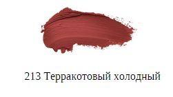 Vivienne Sabo жидкая губная помада матовая Velvet (№ 213)Vivienne Sabo<br>Матовые губы — это так модно! Жидкая матовая помада Vivienne Sabo Matte Magnifique сочетает в себе великолепный матовый эффект, ощущение мягкого бархата на губах, и никакой сухости и стянутости! Невесомое покрытие, благодаря специально подобранным силиконовым маслам, абсолютно неощутимо на губах, а ставшие классикой матовые оттенки, обладая 100% передачей цвета, идеально очерчивают их форму. Восемь ультрамодных оттенков, сошедших с мировых подиумов, удовлетворят вкусы самых взыскательных модниц!  Свойства:  Благодаря аппетитному аромату варенья из лепестков роз, помаду Matte Magnifique так приятно носить на губах!  Советы по применению:  Наносите помаду от середины губ — к краям. Удобный фетровый аппликатор безупречно распределяет текстуру и очерчивает контур губ<br><br>Вес г: 15<br>Бренд : Vivienne Sabo<br>Упаковка помады : тюбик с кисточкой<br>Текстура помады : матовая<br>Свойства помады : увлажняющая<br>Вид помады : жидкая<br>Тон помады : № 213<br>Страна производитель : Франция