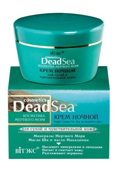 Витэкс Крем ночной для сухой и чувствительной кожиВитэкс<br>Обогащенный минералами Мертвого моря крем обеспечивает интенсивное питание и восстановление сухой и чувствительной кожи в ночное время. Насыщает кожу живительными минералами, микроэлементами и маслами, питает и смягчает. Разглаживает морщины и снимает напряжение после дневного стресса. Восстанавливает упругость и эластичность кожи, надолго сохраняет ее молодость и красоту.Объем: 45 млСостав: вода, вазелиновое масло, циклометикон, полиглицерил-2 диполигидроксистеарат, этилгексилизононаноат, воск пчелиный, диметикон, ПЭГ-30 диполигидроксистеарат, диметикон кроссполимер, масло Butyrospermum parkii ши, масло семян Macadamia ternifolia макадамии, Mg PCA, бетаин, метилпарабен, соль Мёртвого моря, масло зародышей triticum vulgare пшеницы, токоферилацетат, изопропилмиристат, бутилгидрокситолуол, парфюмерная композиция, пропилпарабен, 2-бром-2-нитропропан-1,3-диол, амилциннамаль, гексилциннамаль, лимонен, линалол, бутилфенилметилпропиональ.<br><br>Вес г: 70<br>Бренд : Витэкс<br>Объем мл: 45<br>Тип кожи : сухая, чувствительная<br>Консистенция : крем<br>Тип крема : питательный, восстанавливающий<br>Возраст : до 25, 25+, 30+, 35+, 40+, 45+<br>Эффект : выравнивание, эластичность<br>По времени суток : ночной уход<br>Страна производитель : Белоруссия