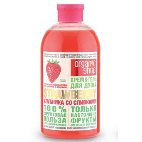 Organic shop Гель-крем для душа клубника со сливками 500мл.Organic shop<br>Ароматный крем &amp;amp; гель для душа КЛУБНИКА СО СЛИВКАМИ STRAWBERRY нежно очищает кожу, не пересушивая её. Обогащенная органическими фруктовыми экстрактами формула насыщена витаминами и питательными маслами. В составе геля нет ни сульфатов, ни парабенов – поэтому он не сушит кожу. Способ применения: Небольшое количество геля нанести на влажную кожу, вспенить и тщательно смыть водой.Объем: 500 мл<br><br>Вес г: 550<br>Бренд : Organic shop<br>Объем мл: 500<br>Страна производитель : Россия