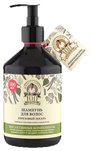 100 живительных трав Агафьи Шампунь для волос Березовый лекарь Глубококое питание и ВосстановлениеШампуни<br>Березовый шампунь на основе шишек и почек маньчжурской березы бережно очищает и насыщает волосы влагой. Кедровое масло, входящее в состав шампуня, является богатым источник витаминов Е, F и жирных кислот, которые глубоко питают волосы, придают им гладкость и блеск. Экстракт тысячелистника укрепляет корни и восстанавливает поврежденную структуру волос.<br><br>Вес г: 550<br>Бренд : Рецепты Б.Агафьи<br>Объем мл: 500<br>Тип волос : поврежденные, тонкие и ослабленные, длинные и секущиеся<br>Действие : увлажнение, питание, укрепление, восстановление<br>Тип средства для волос : шампунь<br>Страна производитель : Россия