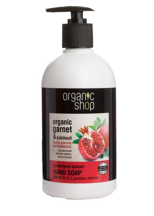 Organic shop Мыло жидкое витаминное Гранатовый браслетOrganic shop<br>Витаминное мыло для рук на основе органического экстракта граната и масла пачули превосходно очищает, питает и увлажняет кожу, насыщает ее витаминами, дарит ощущение чистоты, комфорта и мягкости рук.ПРИМЕНЕНИЕ: Небольшое количество мыла нанести на влажную кожу,вспенить,смыть водой.Объем: 500 мл.<br><br>Вес г: 550<br>Бренд : Organic shop<br>Объем мл: 500<br>Страна производитель : Россия