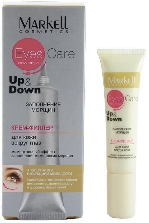 Markell Крем-Филлер для кожи вокруг глаз и губMarkell<br>Эффект заполнения морщин Up &amp;amp; Down (снаружи и изнутри)Продукт высоких технологий – крем-филлер, мгновенно заполняющий морщинки и выравнивающий микрорельеф кожи, делает кожу вокруг глаз гладкой, сияющей и упругой. Эффект заполнения морщин основан на работе в двух направлениях Up &amp;amp; Down (снаружи и изнутри)Заполните морщинки вокруг глаз в один миг!Действия:Моментальный лифтинговый эффект:- заполнение мелких морщин- увлажнение и повышение упругости кожи- немедленный подтягивающий эффект- разглаживание морщинПрименение: небольшое количество крема нанести по массажным линиям на кожу вокруг глаз.<br><br>Вес г: 30<br>Бренд : Markell<br>Объем мл: 15<br>Консистенция маски : кремообразная<br>Часть лица : глаза, губы<br>Вид средства для век : крем<br>По времени суток : дневной уход<br>Страна производитель : Белоруссия