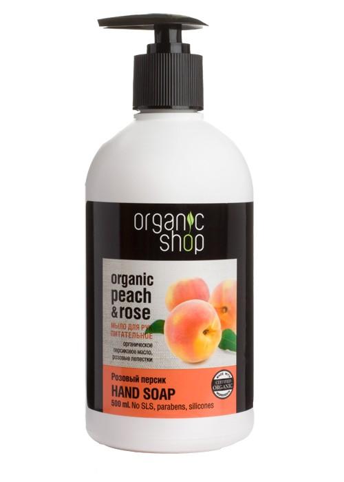 Organic shop Мыло жидкое питательное Розовый персикOrganic shop<br>Питательное мыло для рук на основе органического масла персика и органического масла розы превосходно очищает, восстанавливает и смягчает кожу, насыщает ее витаминами, дарит ощущение чистоты, комфорта и идеальной мягкости рук.ПРИМЕНЕНИЕ: Небольшое количество мыла нанести на влажную кожу,вспенить,смыть водой.Объем: 500 мл.<br><br>Вес г: 550<br>Бренд : Organic shop<br>Объем мл: 500<br>Страна производитель : Россия