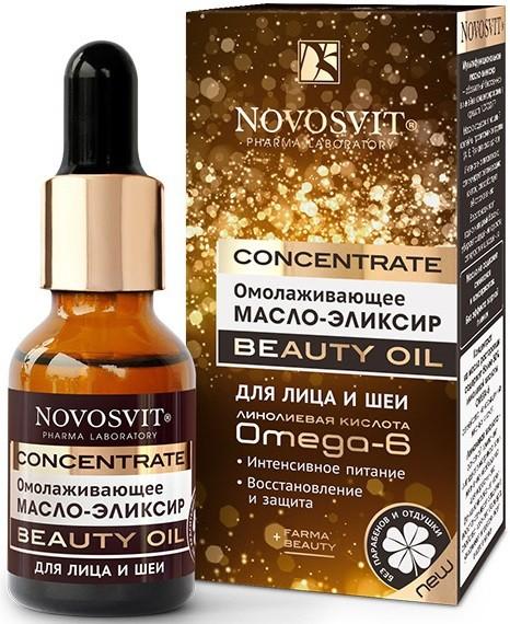 Novosvit CONCENTRATE BEAUTY OIL омолаживающее масло — эликсир для лица и шеи 25 млNovosvit<br>Действие:  линолевая кислота Омега-6  — Интенсивное питание  — Восстановление и защита  Масло содержит мощный коктейль провитаминов группы (А, Е, F) и антиоксидантов. Содержит более 50% линолевой кислоты, Омега-6 семейства ненасыщенных жирных кислот. Интенсивно питает кожу, стимулирует регенерацию клеток, способствует её омоложению. Восстанавливает водно-липидный баланс, убирает ощущение сухости, стянутости и шелушения.  Эффективность  Мультифункциональное масло–эликсир — абсолютный бестселлер в линейке концентрированных средств NOVOSVIT®.  Легкая, не липкая текстура «сухое масло» быстро впитывается, не оставляет следов и жирного блеска.  Масло дарит неповторимое ощущение комфорта, рекомендуется для сухой и очень сухой кожи. Предотвращает потерю влаги и появление морщин. Через 4 недели кожа полностью преображается, обогащается питательными элементами, становится бархатистой и защищенной.  Масло не содержит силиконов, консервантов и искусственных красителей  Способ применения  Как самостоятельное средство для ежевечернего ухода:  несколько капель масла нанести на сухую, чистую кожу лица.  В креме для лица:  смешать 1-2 капли масла с вашим кремом для лица, нанести на сухую, чистую кожу.  Объем: 25 мл<br><br>Вес г: 50<br>Бренд : Novosvit<br>Объем мл: 25<br>Тип кожи : сухая<br>Консистенция : масло<br>Тип крема : питательный, восстанавливающий, витаминизированный<br>Возраст : 30+, 35+, 40+, 45+<br>Эффект : эластичность<br>По времени суток : дневной уход<br>Страна производитель : Россия