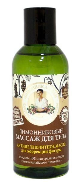 Рецепты Б.Агафьи Массаж для тела лимонниковый 170 мл.Рецепты Бабушки Агафьи<br>Лимонниковый массаж для тела – это сильное природное средство от целлюлита на основе 100% натурального масла дикого нанайского лимонника. Помогает бороться с подкожными жировыми отложениями, стимулирует обмен веществ, разглаживает кожу, уменьшая эффект «апельсиновой корки». В сочетании с массажем 100% натуральное масло дикого нанайского лимонника усиливает микроциркуляцию крови, повышает тонус кожи, выводит шлаки и токсины, питает и увлажняет кожу, делает её более ровной, упругой и подтянутой.Состав: Schizandra Chinensis Fruit Oil (масло дикого нанайского лимонника), Tocopheryl Acetate (витамин Е), Citrus Limonum Peel Oil (масло лимона).<br><br>Вес г: 200<br>Бренд : Рецепты Б.Агафьи<br>Объем мл: 170<br>Страна производитель : Россия