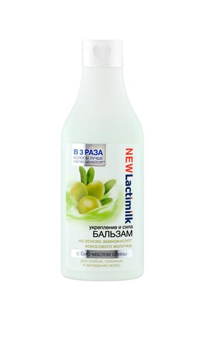 LACTIMILK Бальзам для волос Укрепление и силаLactimilk<br>На основе аминокислот кокосового молочка с био-маслом оливы. Био-масло оливы увлажняет и питает волосы, восстанавливая их структуру и защищая от негативного воздействия окружающей среды. Бальзам на основе аминокислот кокосового молочка с био-маслом оливы- это деликатный и нежный уход за слабыми, склонными к выпадению волосами. Его мягкая формула насыщает волосы питательными веществами, делает их крепкими и здоровыми, препятствуя выпадению. Придает волосам несравненную мягкость и изысканный блеск, значительно облегчая процесс расчесывания и укладки. Аминокислоты кокосового молочка укрепляют волосяные луковицы, способствуют активному росту здоровых и крепких волос, предотвращая их выпадение. Био-масло оливы увлажняет и питает волосы, восстанавливая их структуру и защищая от негативного воздействия окружающей среды. Информация о характеристиках, комплекте поставки, стране изготовления и внешнем виде товара носит справочный характер и основывается на последних доступных к моменту публикации сведениях. Результаты взаимодействия косметических средств зависят от индивидуальных особенностей организма.<br><br>Вес г: 450<br>Бренд : Lactimilk<br>Объем мл: 400<br>Тип волос : поврежденные<br>Действие : питание, укрепление, блеск и эластичность, от выпадения волос<br>Тип средства для волос : бальзам<br>Страна производитель : Россия