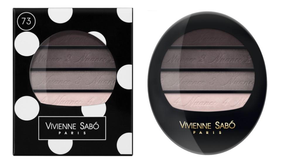 Vivienne Sabo тени для век Квартет Quatre Nuances (73 коричнево-телесные)Тени для век Vivienne Sabo Quatre Nuances — четыре нюанса ультра модных гармонично сочетающихся между собой оттенков воодушевят на создание самых незабываемых образов и вдохновят на творчество! Играя многообразием текстур, легко подчеркнуть красоту глаз! С Quatre nuances — стань профессионалом!  Свойства:  - На каждом оттенке и на упаковке — пошаговая инструкция для профессионального макияжа  - Квартет теней с нежнейшей, ласковой текстурой и великолепной цветопередачей, мягко растушёвываются, цвета сливаясь, создают задуманный Вами эффект  Способ применения:  Для того чтобы усилить яркость глаз, используйте контрастные с цветом глаз оттенки теней и наносите их на фиксирующую базу Fixateur  Можно комбинировать два, три или четыре оттенка. Нанести аппликатором, кистью или подушечками пальцев<br><br>Бренд : Vivienne Sabo<br>В комплекте : аппликатор<br>Способ нанесения : сухой<br>Эффект на веках : матовый<br>Тип теней : компактные<br>Страна производитель : Швейцария