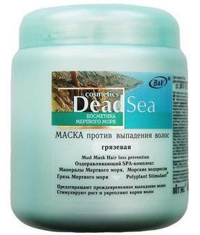 Витэкс Маска против выпадения волос грязевая (450 мл)Витэкс<br>Маска оказывает активное восстанавливающее и укрепляющее действие на волосы. Насыщает их целебными минералами Мертвого моря, усиливает кровообращение и поступление питательных веществ в кожу головы. Активизирует обменные процессы, улучшает структуру и внешний вид волос, восстанавливает их эластичность и предупреждает ломкость. Эффективно останавливает преждевременное выпадение волос, повышает их прочность и упругость, стимулирует рост волос. После использования маски волосы приобретают новую жизненную силу, становятся прочными и упругими, замедляется процесс их выпадения.<br><br>Вес г: 500<br>Бренд : Витэкс<br>Тип волос : все типы волос<br>Действие : укрепление<br>Тип средства для волос : маска<br>Страна производитель : Белоруссия