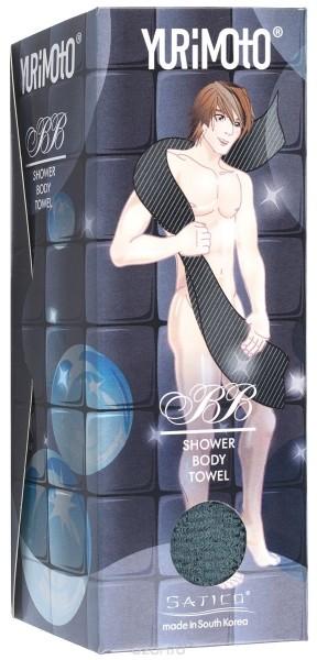 Satico YURIMOTO Мочалка массажная для мужчин средняя жесткость 28*100 см. чернаяМочалки<br>Мочалка из уникального ребристого высокотехнологичного волокна, созданного специально для мужчин, обладает высоким уровнем жесткости. Мочалка из этого материала очень эффективна для активного массажа и глубокого очищения кожи от различные загрязнения, особенно после физической нагрузки и активных занятий спортом. В результате массажа с помощью такой мочалки заметно повышается тонус кожи, снимается напряжение и усталость, улучшается микроциркуляция крови.  Мочалка идеально очищает кожу, делает ее гладкой и подтянутой. Особенностью использования такой мочалки является применение минимального количества гигиенических моющих средств. Мочалка легко промывается после использования, очень быстро высыхает, а также компактна и занимает мало места, что позволяет брать ее с собой в дорогу. Японское микроволокно уникальной технологии производства и плетения обеспечивает изделию долгий срок службы без потери свойств.<br><br>Вес г: 55<br>Бренд: Satico Yurimoto<br>Страна производитель: Южная Корея