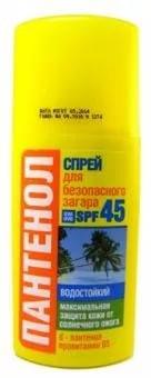 БИОКОН ПАНТЕНОЛ Спрей для безопасного загара SPF 45 95млСолнцезащитный спрей защищает кожу от UVA-UVB-лучей и обеспечивает<br> коже равномерный и красивый загар. D-пантенол активизирует обменные <br>процессы и предупреждает развитие сонечного ожога.<br><br>Вес г: 145<br>Бренд : Биокон<br>Объем мл: 95<br>Фактор SPF : 45<br>Тип средства : спрей<br>Назначение : для лица и тела<br>Страна производитель : Украина
