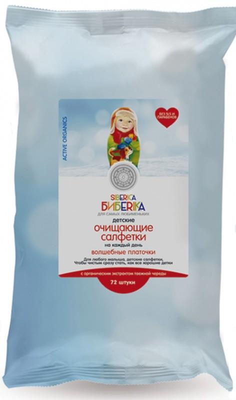 Натура Сиберика Салфетки очищающие на каждый день Волшебный платочки 72штДля детей<br>Активный компонент:<br>Органический экстракт таежной череды<br>Объем: 72 мл<br><br>Вес г: 100<br>Бренд : Натура Сиберика<br>Страна производитель : Россия
