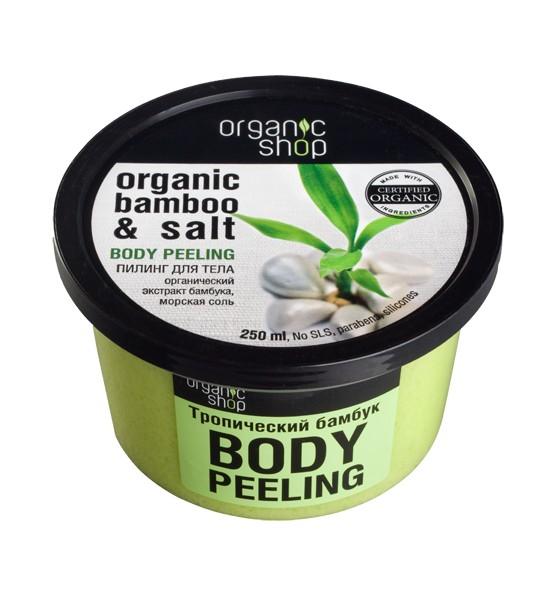 Organic shop Пилинг для тела Тропический бамбукOrganic shop<br>Невероятную свежесть и упругость вашей коже подарит пилинг для тела на основе органического экстракта бамбука и морской соли. Бодрящий аромат тропических джунглей добавит энергии и поднимет настроение на целый день.ПРИМЕНЕНИЕ: Нанесите на влажную кожу легкими массирующими движениями,смойте водой.Объем: 250 мл.<br><br>Вес г: 350<br>Бренд : Organic shop<br>Объем мл: 250<br>Страна производитель : Россия