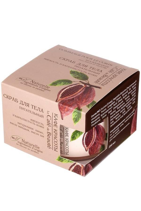 Кафе Красоты Скраб для тела Питательный Мягкость и бархатистость кожиКафе красоты<br>Скраб для тела Питательный Мягкость и бархатистость кожи - натуральный какао, масло миндаля, масло ши.<br><br>Вес г: 300<br>Бренд: Кафе Красоты<br>Объем мл: 250<br>Страна производитель: Россия
