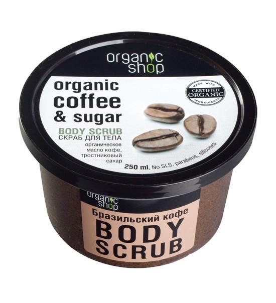 Organic shop Скраб для тела Бразильский кофеOrganic shop<br>Восхитительный скраб для тела на основе органического масла кофе и тростникового сахара делает кожу необычайно мягкой и нежной, придает ей тонкий изысканный аромат.Объем: 250 млСпособ применения:Нанести на влажную кожу лёгкими массирующими движениями, смыть водой.<br><br>Вес г: 350<br>Бренд : Organic shop<br>Объем мл: 250<br>Страна производитель : Россия