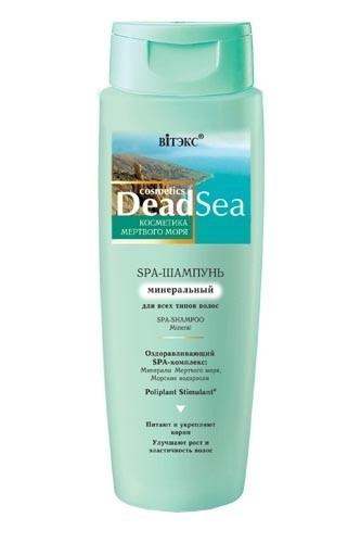Витэкс Шампунь SPA минеральный для всех типовВитэкс<br>Шампунь прекрасно очищает, не вымывая естественную защиту волос, питает кожу головы. Помогает оградить волосы от вредного воздействия окружающей среды. Насыщает целебными минералами Мертвого моря волосы, нормализует рН-баланс кожи головы. Питает и укрепляет корни волос. Эффективно останавливает преждевременное выпадение волос, повышает их прочность и эластичность. Регулярное использование шампуня возвращает и усиливает природный блеск волос, улучшает их внешний вид и эластичность, дарит волосам силу и здоровье.<br><br>Вес г: 450<br>Бренд : Витэкс<br>Объем мл: 400<br>Тип волос : все типы волос<br>Действие : питание, укрепление, блеск и эластичность, от выпадения волос<br>Тип средства для волос : шампунь<br>Страна производитель : Белоруссия
