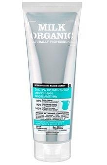 Organic shop шампунь био organic молочный 250млШампуни<br>3D-молочные протеины глубоко питают, делая волосы сильными и крепкими. <br>100% натуральное органическое кенийское масло Ши и органическое масло марокканской арганы интенсивно восстанавливают поврежденную структуру волос по всей длине.  PRO-эластин предотвращает ломкость и сечение волос, делая их гладкими и эластичными по всей длине. Растительный коллаген способствует сохранению влаги внутри волос, придает им мягкость и блеск.<br><br>Вес г: 280<br>Бренд: Organic shop<br>Объем мл: 250<br>Тип волос: поврежденные, тонкие и ослабленные, длинные и секущиеся<br>Действие: питание, укрепление, восстановление, блеск и эластичность, разглаживание<br>Тип средства для волос: шампунь<br>Страна производитель: Россия