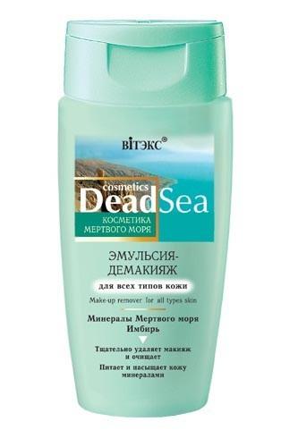 Витэкс Эмульсия-демакияж для всех типов кожиВитэкс<br>Очищение — первый шаг для сохранения здоровья кожи. Обогащенная минералами Мертвого моря нежная эмульсия легко и эффективно удаляет макияж, освежает и очищает кожу лица и шеи. Поддерживает оптимальный уровень увлажненности кожи, насыщает ее минералами и микроэлементами, повышает упругость и эластичность. Эмульсия дарит ощущение чистой, гладкой и нежной кожи.Объем: 150 млСостав: вода, циклометикон, ППГ-15 стеариловый эфир, цетиловый спирт, глицерилстеарат, ПЭГ-75 стеарат, цетет-20, стеарет-20, глицерин, масло семян Macadamia ternifolia макадамии, диметикон, ксантановая камедь, экстракт корня Zingiber Officinale имбиря, метилпарабен, масло зародышей triticum vulgare пшеницы, токоферилацетат, изопропилмиристат, бутилгидрокситолуол, парфюмерная композиция, пропилпарабен, соль Мёртвого моря, 2-бром-2-нитропропан-1,3-диол, амилциннамаль, гексилциннамаль, лимонен, линалол, бутилфенилметилпропиональ.<br><br>Вес г: 170<br>Бренд : Витэкс<br>Объем мл: 150<br>Тип кожи : все типы кожи<br>Область применения : лицо, глаза<br>Вид средства для демакияжа : молочко<br>Область применения : лицо, глаза<br>Страна производитель : Белоруссия