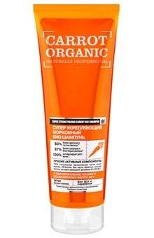 Organic shop шампунь био organic морковный 250млШампуни<br>Органическое масло семян моркови питает кожу головы и укрепляет волосяные луковицы. 3D-биотин делает волосы сильными и крепкими изнутри, препятствуя выпадению волос. Био масло облепихи насыщает волосы витаминами и микроэлементами, восстанавливает их структуру. Конский кератин защищает волосы, придает упругость и блеск. Экстракт женьшеня тонизирует кожу головы, активизируя рост волос.<br><br>Вес г: 280<br>Бренд : Organic shop<br>Объем мл: 250<br>Тип волос : поврежденные, тонкие и ослабленные, длинные и секущиеся<br>Действие : питание, укрепление, восстановление, блеск и эластичность, от выпадения волос, для роста волос<br>Тип средства для волос : шампунь<br>Страна производитель : Россия