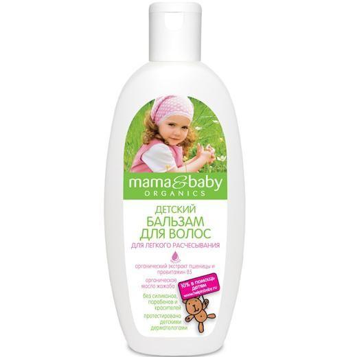 Mama&amp;Baby Бальзам для волос Для легкого расчесывания 300 мл.Mama&amp;baby<br>Бальзам Mama&amp;amp;Baby создан специально для непослушных детских волос. Органическое масло жожоба улучшает структуру волоса, делая расчесывание простым и приятным. Провитамин B5 обладает укрепляющим эффектом, а экстракт пшеницы питает и насыщает клетки витаминами. <br>Безопасная формула не содержит силиконов, парабенов и красителей, защищает волосы, не утяжеляя их.<br><br>Вес г: 350<br>Бренд: Mama&amp;Babу<br>Объем мл: 300<br>Страна производитель: Россия