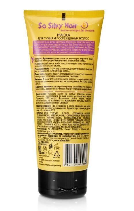Маски для волос в домашних условиях поврежденных волос