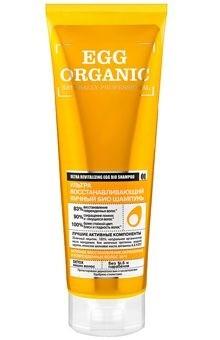 Organic shop шампунь био organic яичный 250млШампуни<br>3D-яичный лецитин эффективно залечивает структурные повреждения, восстанавливая волосы изнутри. 100% натуральное органическое масло макадамии и био молочные протеины обеспечивают полноценное питание и увлажнение волос. Японское шелковое масло придает роскошный блеск, усиливая яркость цвета окрашенных волос. Жидкий кератин предотвращает ломкость и сечение волос, обеспечивает надежную защиту от термо и УФ воздействий.<br><br>Вес г: 280<br>Бренд : Organic shop<br>Объем мл: 250<br>Тип волос : поврежденные, окрашенные<br>Действие : увлажнение, питание, сохранение цвета, блеск и эластичность, термозащита<br>Тип средства для волос : шампунь<br>Страна производитель : Россия